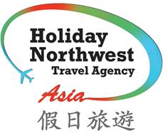 Holiday Northwest Travel, Mercer Island, WA